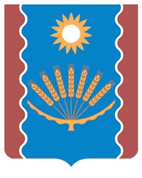 Администрация сельского поселения Штандинский сельсовет муниципального района