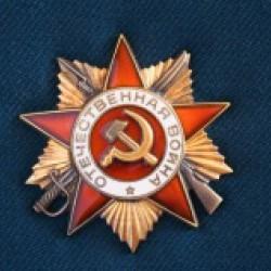 С 70 - летием Победы в Великой Отечественной войне!